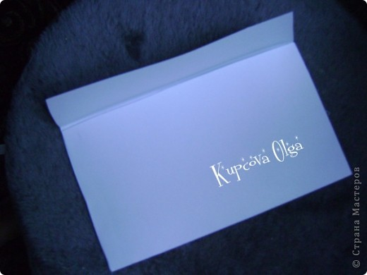 25 конвертиков завтра полетят к своим адресатам фото 5