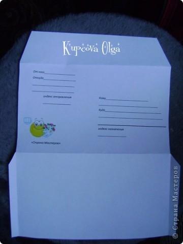25 конвертиков завтра полетят к своим адресатам фото 3