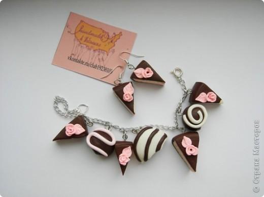 Немного сладостей) фото 1