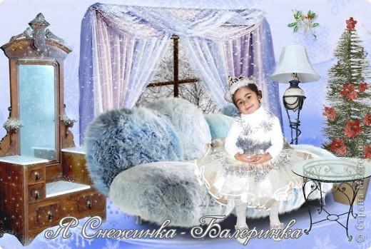 Маленькая Модница, ведь это так свойственно всем девочкам) фото 4