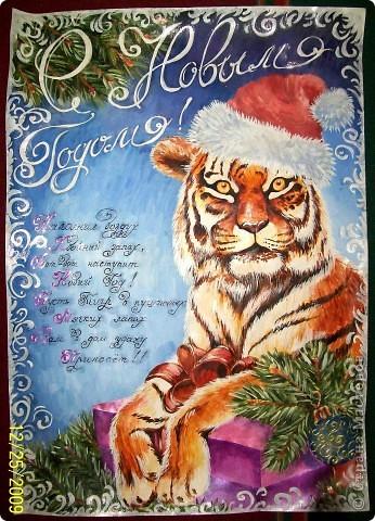 Вот такой плакат я нарисовала племянникам в школу на  Новый Год!!!