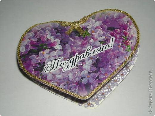 СКРАПБУКИНГ...Открытка №14 - Сердце для любимого фото 2