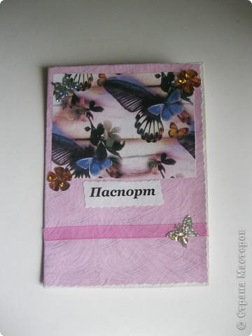Обложки для паспорта-2 фото 2