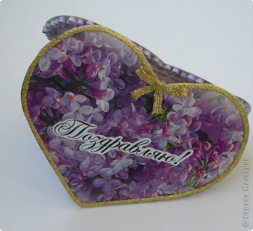 СКРАПБУКИНГ...Открытка №14 - Сердце для любимого фото 3