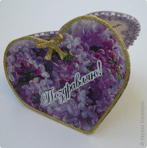 СКРАПБУКИНГ...Открытка №14 - Сердце для любимого фото 1