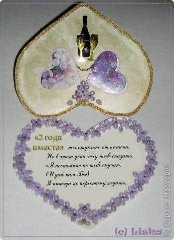 СКРАПБУКИНГ...Открытка №14 - Сердце для любимого фото 4