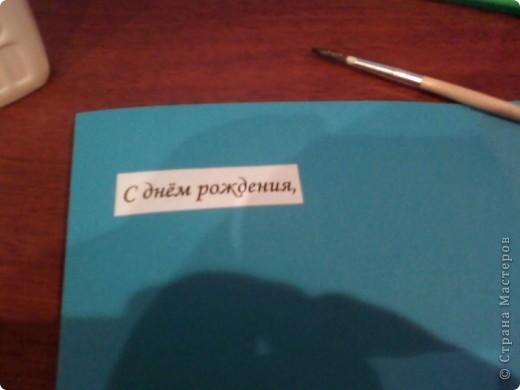 Вам понадобится: Клей ПВА,Термопистолет,ножницы,картон А4,серый и голубой цвет,карандаш,ручка,серебристая лента голубого цвета и серебряного,15см сеточки для украшения подарков(продаётся в местах упаковки подарков)2 сердечка  и 1 ключик(гальваника),кисточка или палочка для клея,цыганская игла или шило,формочка в виде сердечка,линеечка,кристаллики голубого цвета-8 штук,и хорошее настроение))) фото 9