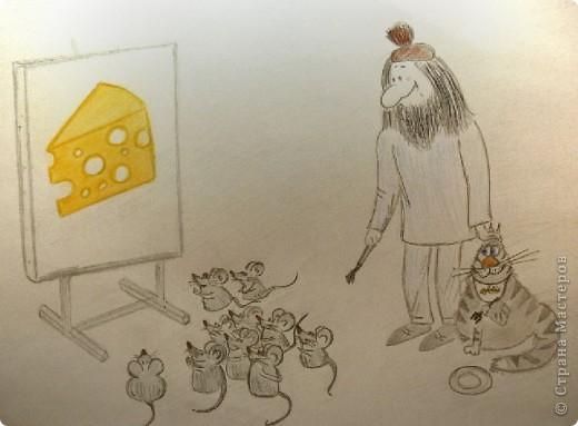 "Карикатура ""Ужин любимого кота художника"" фото 1"