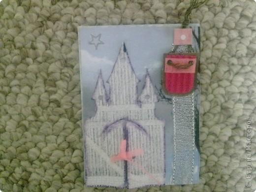Недавно приглашала принцев и принцесс на бал! А адрес не указала. Исправляюсь, вот несколько ближайших замков, где проводятся балы, №1 для АлЁнА. К.     фото 1