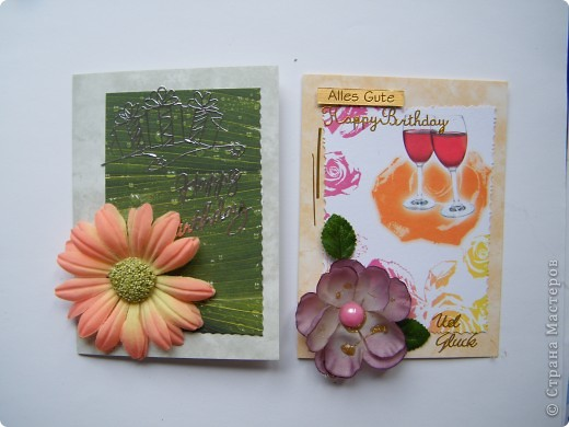 """Две открытки """"С днем рождения"""" фото 1"""