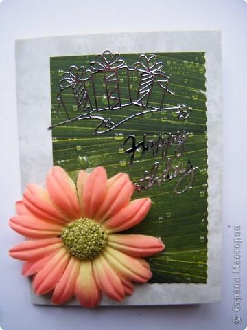 """Две открытки """"С днем рождения"""" фото 2"""