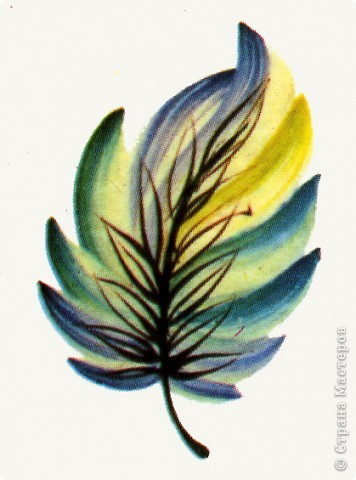 """Листья в петриковской росписи очень разнообразны, как и в природе, но не натуралистичны, а декоративны. Различаются они по форме, цветовой гамме, способам выполнения и """"оживления"""". Под """"оживлением"""" понимается оформление листка или цветка более мелкими деталями, то есть его украшение, доведение декоративности до совершенства.  Здесь есть каноны, но каждый мастер может применить свой прием оживления деталей рисунка.    Известны три основных вида листьев. 1.Многозубчатый овально-удлиненной формы.  2.Кленовый или виноградный лист.  3.Лист папоротника (акантовый).    Первый вид является наиболее распространенным. Выполняется он следующим образом : на круглую кисть набирается 2 оттенка или цвета (см. подробнее о переходном мазке в""""Секретах росписи"""",часть 1) и проводится центральный удлиненный мазок ( его направление зависит от места в композиции). Этот мазок может быть прямым или с поворотом, как в нашем примере. Последующие (также переходные) мазки рисуются поочередно с одной и другой стороны, придавая изображению форму листка. Середина его, как видно, оживлена более темным цветом при помощи кошачьей кисточки.Другой очень распространенный прием оживления - процарапывание центрального контрастного мазка острым концом древка кисти или чем-нибудь другим (деревянной зубочисткой, например). фото 1"""