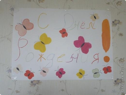 Открытка на день рождения младшей сестре своими руками рисунки, персональных открыток картинка