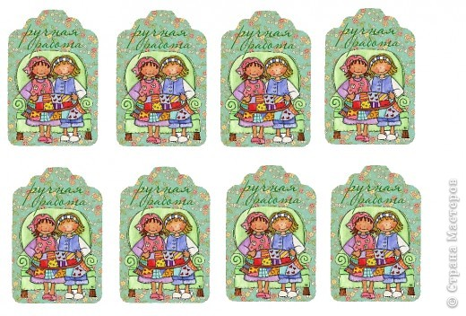 Бирочки для игрушек фото 2