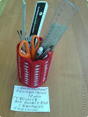 Попытаюсь объяснить и показать как мы делали подставочку для карандашей. фото 15