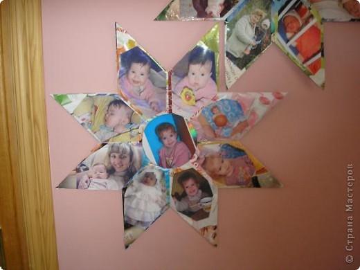 Доброго времени суток, Страна! Вот еще один момент оформления стен дома. Звезда оригами. МК: http://stranamasterov.ru/node/4876 Спасибо отдельное Татьяне Просняковой за чудные руки и безграничный талант! Только я немножко изменила форму - 8 лучей вместо 6. в результате получилось по 16 модулей на каждую звезду + 2 СД диска. фото 4