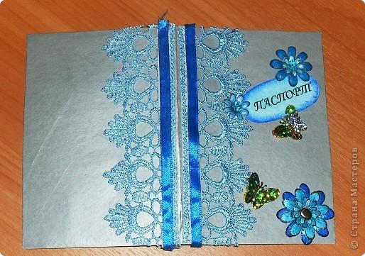 Попробовала сделать обложку для паспорта. Это так увлекательно! Спасибо мастерицам за вдохновение!!! А так же MAPCAM за шаблончики цветов и МК по их изготовлению. фото 1