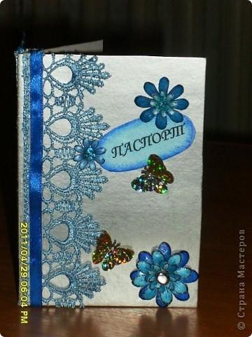 Попробовала сделать обложку для паспорта. Это так увлекательно! Спасибо мастерицам за вдохновение!!! А так же MAPCAM за шаблончики цветов и МК по их изготовлению. фото 2