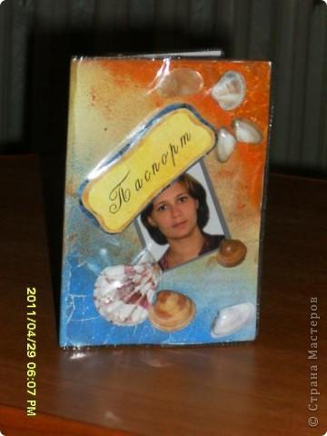 Попробовала сделать обложку для паспорта. Это так увлекательно! Спасибо мастерицам за вдохновение!!! А так же MAPCAM за шаблончики цветов и МК по их изготовлению. фото 4
