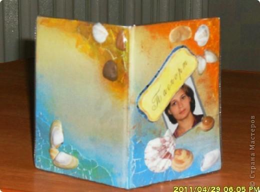 Попробовала сделать обложку для паспорта. Это так увлекательно! Спасибо мастерицам за вдохновение!!! А так же MAPCAM за шаблончики цветов и МК по их изготовлению. фото 3