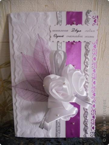 Эту открытку делала на свадьбу подруги фото 1