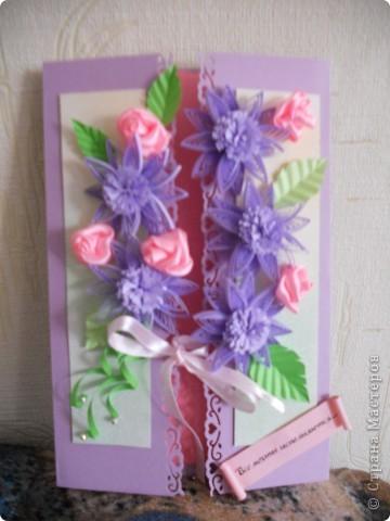 Эту открытку делала на свадьбу подруги фото 4
