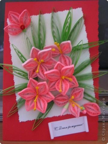 Эту открытку делала на свадьбу подруги фото 8
