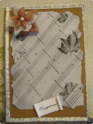 Эту открытку делала на свадьбу подруги фото 10