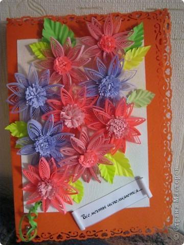 Эту открытку делала на свадьбу подруги фото 11