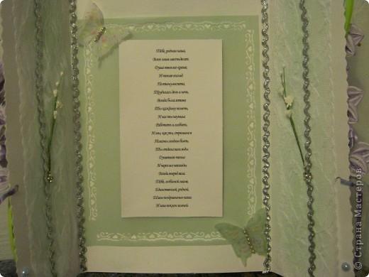 Эту открытку делала на свадьбу подруги фото 13