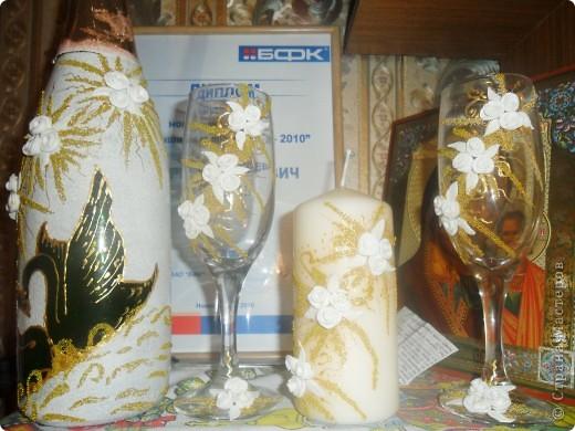 это моя первая попытка сделать бокалы.извените за качество фото. фото 2