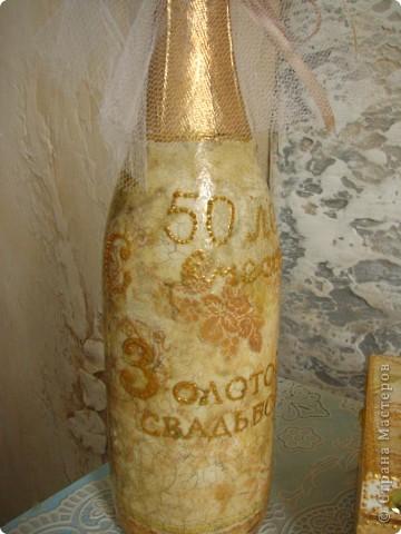 Декор предметов Свадьба Декупаж Золотая пара -подарок к Золотой свадьбе родителей Салфетки фото 3