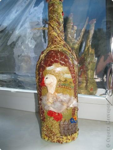 моя версия бутылочки фото 2