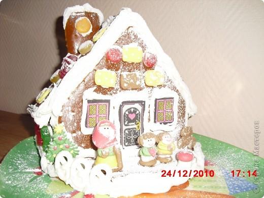 Пряничный домик .