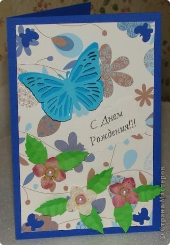 новые открыточки фото 5