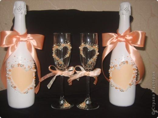 Свадебный набор персиковый фото 1