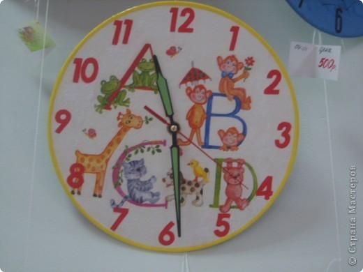 Часы. Мой первый Шеби шик.  Получился ли? Ваше мнение фото 2
