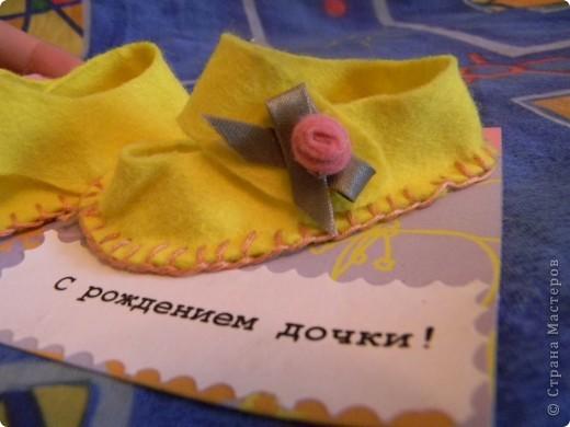 Только две открыточки осталось, остальные радуют племянников:))) фото 4