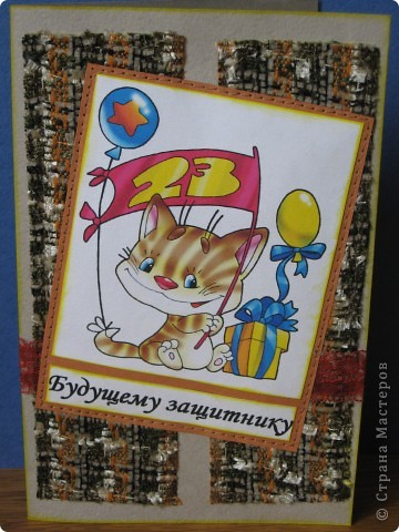 Отыскала в закромах своих хомячьих такую весёленькую картиночку, и родилась эта юморная детская открыточка. фото 2