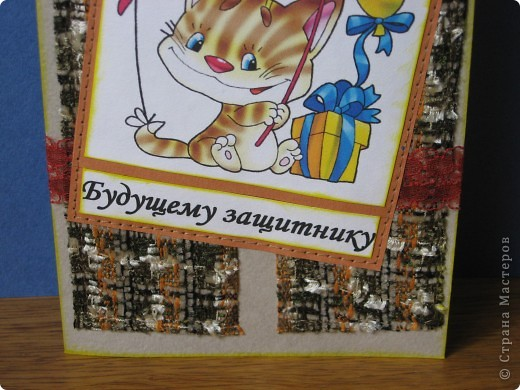 Отыскала в закромах своих хомячьих такую весёленькую картиночку, и родилась эта юморная детская открыточка. фото 4