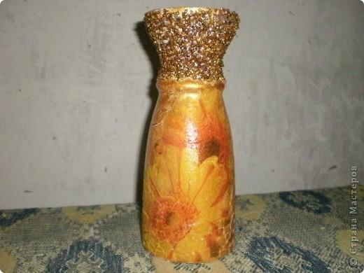 """Доброго всем дня.  Решила """"отдекупажировать"""" старую  вазу для цветов.  фото 1"""