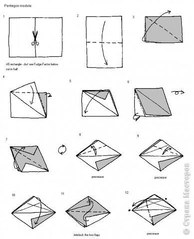 Футбольный мяч оригами схема складывания 2 шаг 1-12.