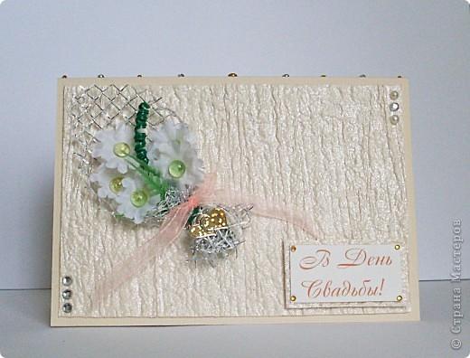 Заказали открыточку к свадьбе... фото 1