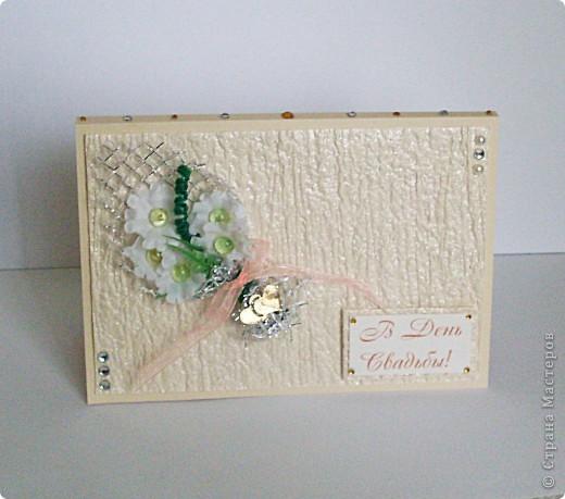 Заказали открыточку к свадьбе... фото 2