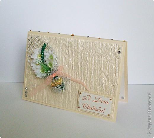 Заказали открыточку к свадьбе... фото 4