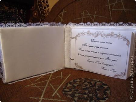 """Вот с этого """"чумадана"""" для денег  все и началось! Почти год назад, перед свадьбой мы задумались, как и все молодожены, что и как будет на нашей свадьбе и тогда я сказала, что все """"украшалки"""" сделаю сама)) фото 9"""