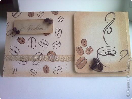 Здравствуйте!Я к вам со своей новой работой!Это мой кофейный комплект:открытка и блокнот. фото 2