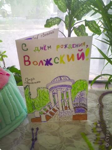 В библиотеке был праздник день города туда я вместе с моим другом федей принесли вот такой торт из гофротрубочек) фото 2