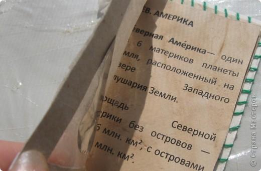 "АТС ""Материки или части света"" фото 10"