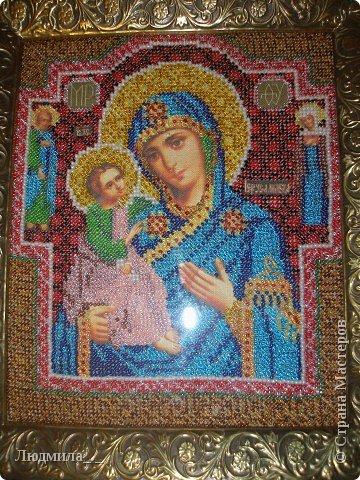 Богородица Иерусалимская